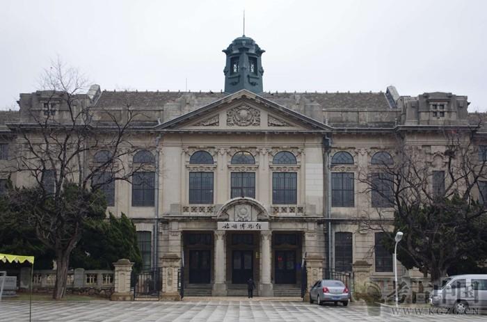 辽宁省全国重点文物保护单位(第六批18处):关东厅博物馆旧址