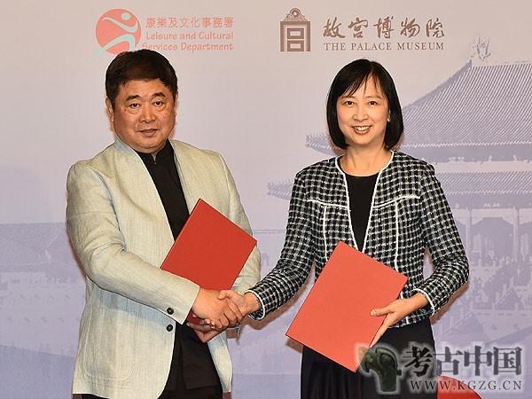 香港特区政府康文署与故宫博物院再签5年合作意向