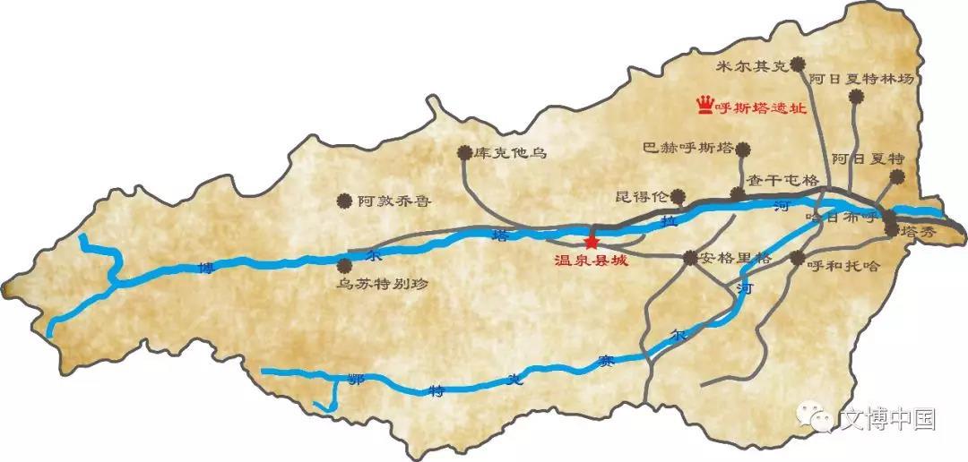 6 新疆温泉呼斯塔遗址